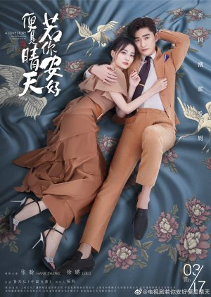 FDrama A Love Story: You Are the Greatest Happiness of My Life - 若你安好便是晴天