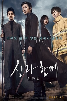 FastDrama Along With The Gods: The Two Worlds - 신과함께-죄와 벌