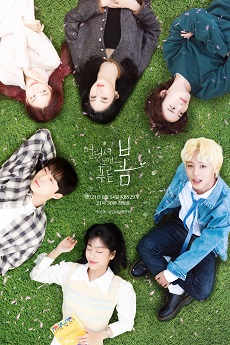 FDrama At a Distance, Spring Is Green - 멀리서 보면 푸른 봄