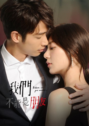 FastDrama Before We Get Married - 我們不能是朋友