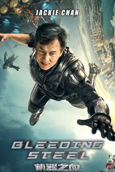 FastDrama Bleeding Steel - 机器之血