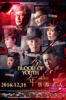 FastDrama Blood of Youth - 少年