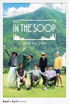 FDrama BTS In The SOOP - 인더숲 BTS편