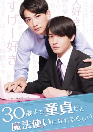 FDrama Cherry Magic! 2020 Special