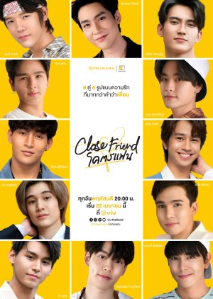 FDrama Close Friend - Close Friend โคตรแฟน