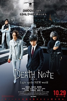 FDrama Death Note: Light Up The New World - デスノート Light up the NEW world