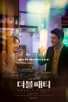 FDrama Double Patty (2021) - 더블패티