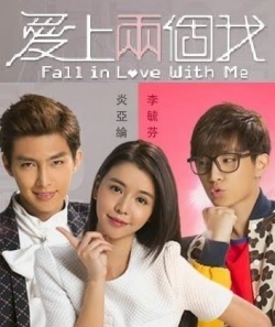 FDrama Fall in Love with Me