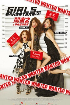 FastDrama Girls Vs. Gangsters - guimi 2