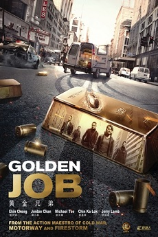 FastDrama Golden Job - 黄金兄弟