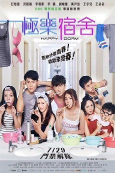 FDrama Happy Dorm (2016) - 極樂宿舍