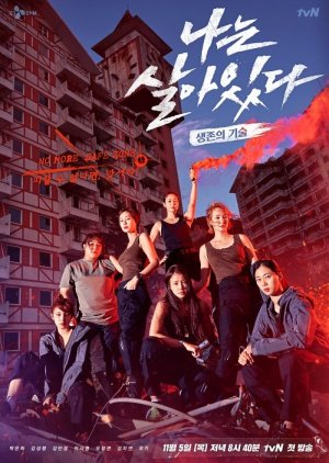 FastDrama I Am a Survivor - 나는살아있다