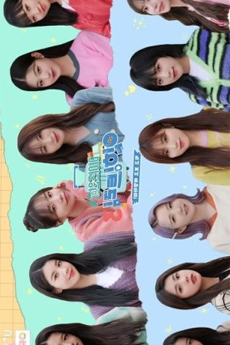 FDrama IZ*ONE Eat-Ing Trip 3