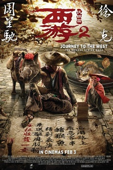 IcDrama Journey to the West: The Demons Strike Back (Cantonese) - 西游伏妖篇