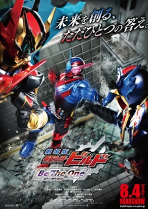 FastDrama Kamen Rider Build the Movie: Be the One - 劇場版 仮面ライダービルド Be The One