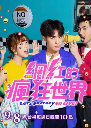 FastDrama Let's Go Crazy on LIVE - 網紅的瘋狂世界