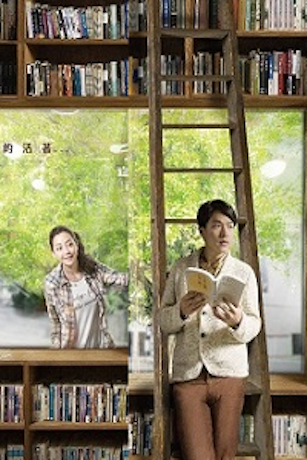 IcDrama Lovestore at the Corner (Cantonese) - 巷弄裡的那家書店