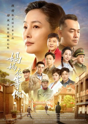 FDrama Mom's Waiting For You - 妈妈在等你