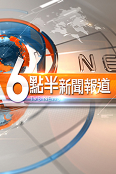 TVB News At 6:30 - 六點半新聞報道 viewasian