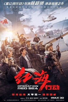 FastDrama Operation Red Sea - 红海行动