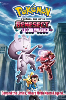 AzDrama Pokemon the Movie: Genesect and the Legend Awakened - 寵物小精靈:神速蓋諾賽克特 超夢夢覺醒