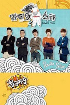 FDrama Radio Star - 라디오 스타