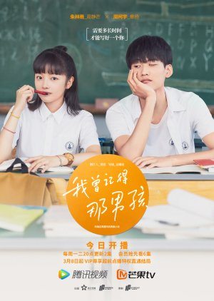 Remember My Boy - 我曾记得那男孩 dramafever