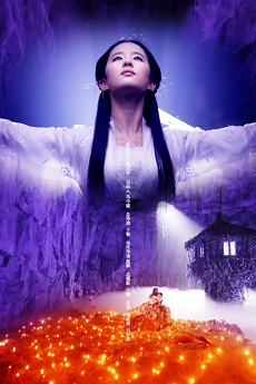 Return of the Condor Heroes 2006 (Cantonese) - 神雕侠侣