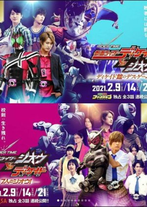FDrama Rider Time: Kamen Rider Zi-O VS Decade - RIDER TIME 仮面ライダージオウVSディケイド