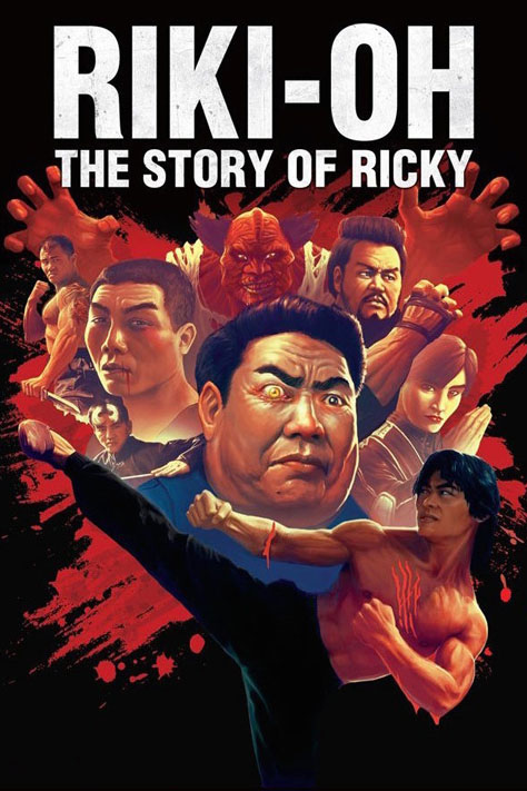 ODrama Riki-Oh: The Story of Ricky - 力王