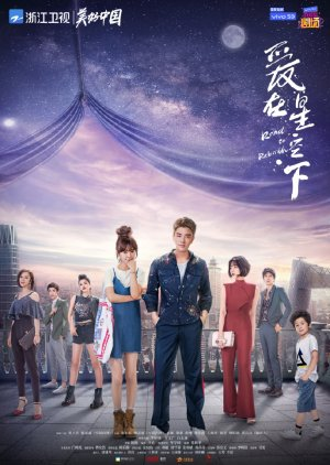 FDrama Road to Rebirth - 爱在星空下