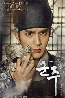 IcDrama Ruler: Master of the Mask (Cantonese) - 君主 : 假面的主人