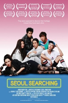 FDrama Seoul Searching (2016) - 서울 캠프 1986