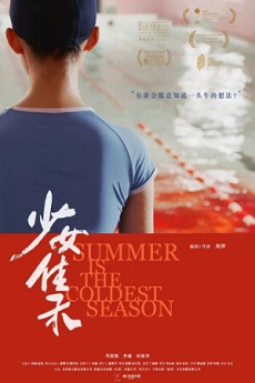 FDrama Summer is the Coldest Season - 少女佳禾