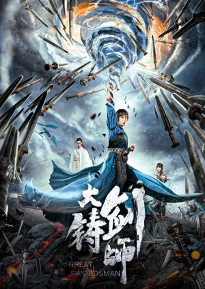 FDrama Sword of Destiny (2021) - 大铸剑师