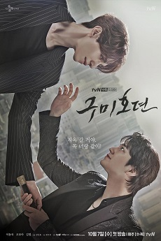 Tale of the Nine Tailed - 구미호뎐 dramafire