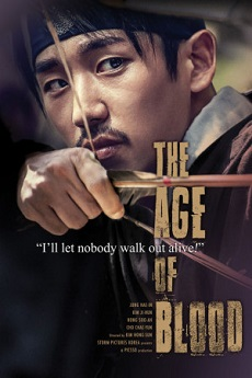 FastDrama The Age of Blood - 역모- 반란의 시대