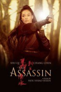 FastDrama The Assassin 2015