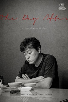 FastDrama The Day After - 그 후