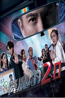 The Exorcist's 2nd Meter - 降魔的2.0 tvbdrama