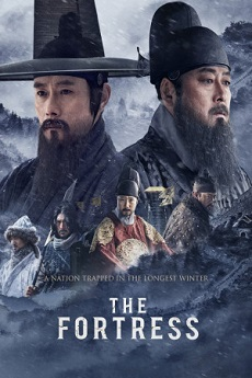 FastDrama The Fortress - 남한산성