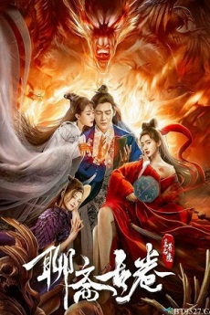 FastDrama The Ghost Story: Love Redemption - 聊斋古卷:兰若之境