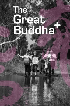 FastDrama The Great Buddha Plus - 大佛普拉斯