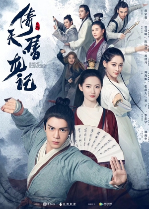IcDrama The Heaven Sword And The Dragon Sabre (Cantonese) - 倚天屠龍記