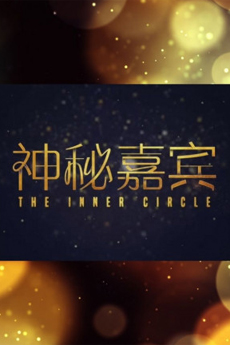 The Inner Circle dramacool