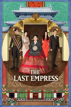 IcDrama The Last Empress (Cantonese) - 皇后的品格