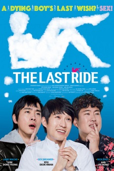 FDrama The Last Ride - 위대한 소원