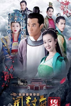 AzDrama The Legend Of Justice Bao (Cantonese) - 開封府傳奇