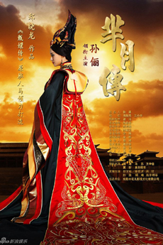 IcDrama The Legend of Mi Yue (Cantonese) - 芈月传