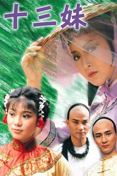 IcDrama The Legend Of The Unknowns - 十三妹